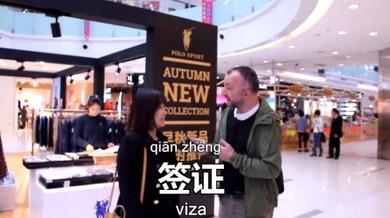Učimo kineski: Viza_fororder_xuehan1903041