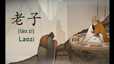 Simboli Kine: Učitelj svih učitelja Laozi_fororder_laozi190307