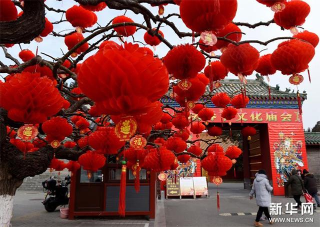 Kineski vašari