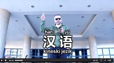 Učimo kineski_fororder_hanyu1811021