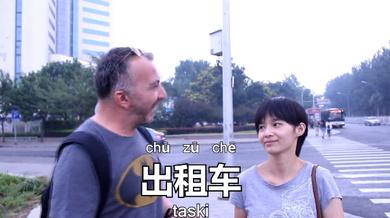 Učimo kineski: Taksi_fororder_taxi181102