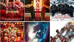 Odložene bioskopske projekcije u Kini zbog koronavirusa