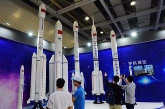 Kina objavila buduće planove za svemir