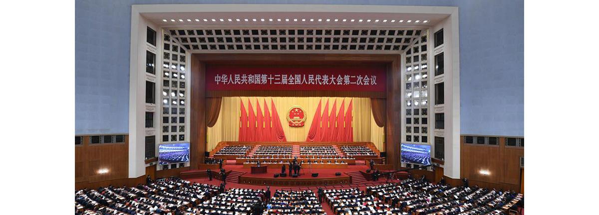 Počelo godišnje zasedanje najvišeg zakonodavnog tela Kine_fororder_text0522
