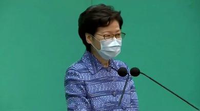 Keri Lem: Zakon o nacionalnoj sigurnosti održaće HK kao svetski finansijski centar