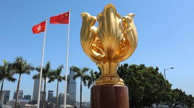 Kina osudila američku misiju u UN-u zbog mešanja u njene unutrašnje poslove