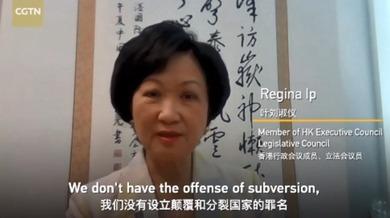 Hongkonški zakonodavac: Zapadni svet širi lažnu priču o Zakonu o nacionalnoj bezbednosti za Hongkong