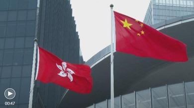 Luo Huining imenovan za savetnika za nacionalnu bezbednost Komiteta za zaštitu nacionalne beznadnosti Specijalnog administrativnog regiona Hongkonga
