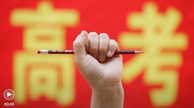 Nacionalni ispit za fakultet polaže 10,7 miliona Kineza
