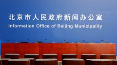Peking treći dan bez novih slučajeva koronavirusa_fororder_peking0709