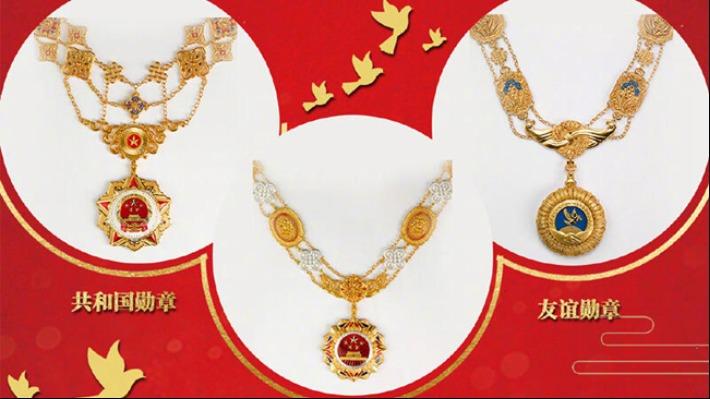 Predsednik Si dodeliće nacionalne medalje i počasne titule