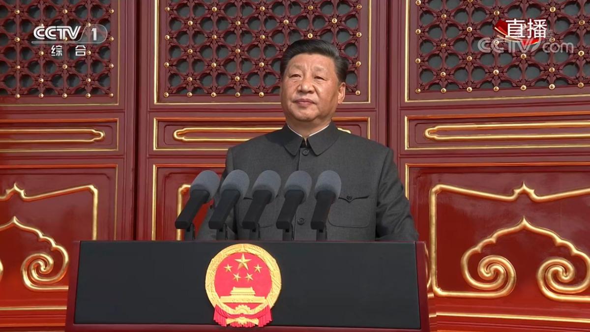 Uživo emitovanje: proslava 70. godišnjice osnivanja NR Kine u Pekingu_fororder_xi44