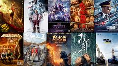 Napredak kineske filmske industrije u 2019. godini