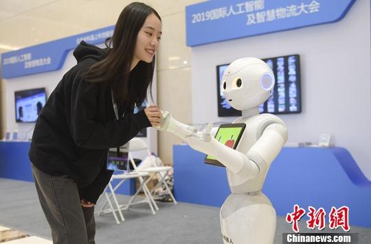 Kineska industrija veštačke inteligencije će dostići 30 milijardi dolara_fororder_AI